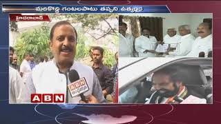 Congress Leader Madhu Yashki Question To KCR Over Meeting With MIM and BJP Leaders | ABN Telugu
