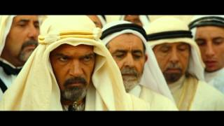 Black Gold: Day of the Falcon - Official Trailer