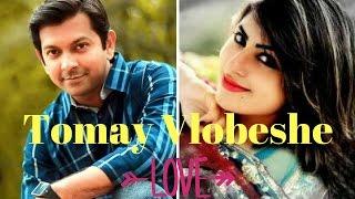 Tomay Vlobeshe| Tahsan Khan,Anika Kabir Shokh romantic bangla natok