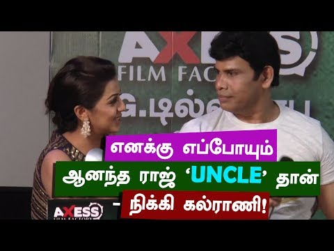 Xxx Mp4 Anand Raj Is Allway My UNCLE Nikki Galrani Maragadha Naanayam 3gp Sex