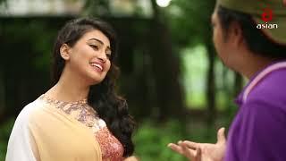 বাংলা নাটকের রোমান্টিক সিন   না দেখলে মিস করবেন   Bangla Natok Moger Mulluk   Funny Moments 05