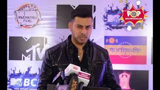Interview With Karam Rajpal- BCL Season 3 Launch - MTV Box Cricket League