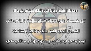 ترنيمه أنظر للي عملته عشانك علي الصليب أنا خذت مكانك - Taranem