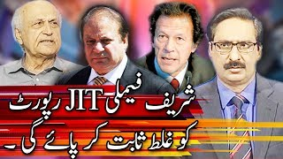 Kal Tak 18 July 2017 uploaded on 5 month(s) ago 1913 views