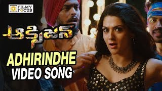 Adhirindhe Video Song Trailer    Oxygen Telugu Movie Songs    Gopichand, Anu Emmanuel, Raashi Khanna