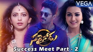 Sarrainodu Movie Success Meet  Part 2 || Tollywood Latest Movie 2016