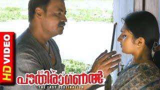 Ithu Pathiramanal Malayalam Movie | Scenes | Unni Mukundan and Pradeep Rawat in Bar