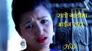 Rato Gadimaa Aaien Sarara | Tejas Regmi & Bishnu Majhi | Janata Digital