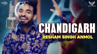 CHANDIGARH | Resham Singh Anmol | Bhinda Aujla | New Punjabi Song 2017 | Saga Music
