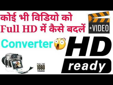 Xxx Mp4 Youtube Par Upload Video Ki Quality Shi Kese Kare How To Convert High Quality Video 3gp Sex