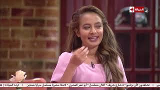 اتعلم تنطق حاجات البنات بالأكسون الفرنسي صح مع ندي حجازي - 4 شارع شريف