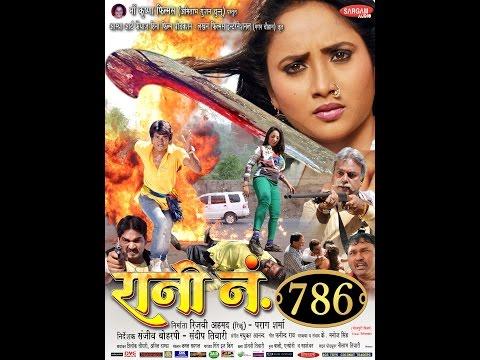 Xxx Mp4 Bhojpuri Film RANI No 786 Full Movie 3gp Sex