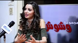 وشوشة |سارة التونسى :خالد يوسف مش ديكتاتور|Washwasha