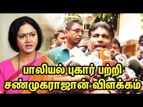 Xxx Mp4 MeToo பாலியல் புகார் பற்றி சண்முகராஜான் விளக்கம் Nandini Serial Actress Rani Sexual Harassment 3gp Sex
