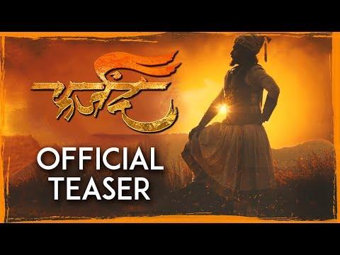 FARZAND | Official Teaser | Upcoming Marathi Movie 2018 | Shivaji Maharaj, Chinmay Mandlekar