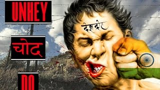 Unhey Chod Do - Pardhaan ( Official Video ) ( UCD )