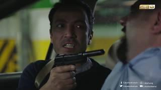 مسلسل شهادة ميلاد - الحلقة الثالثة | Shehadet Melad - Episode 03