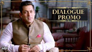 Prem Ratan Dhan Payo Dialogue Promo 4 | Behan Wapas Mil Sakti Hai? | Salman Khan & Swara Bhaskar