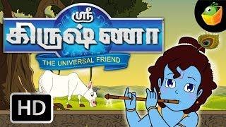 Sri Krishna (The Universal Friend)   Full Movie (HD)   In Tamil   MagicBox Animations   Story   Kids