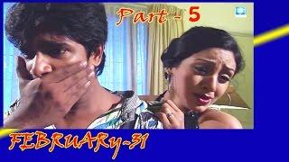 Tamil Cinema || February 31 || Full Length Horror Thriller Movie | HD Part 5