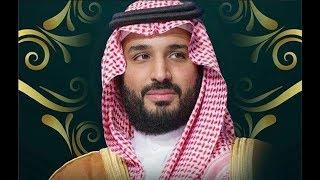 محمد بن سلمان يضع محمد بن نايف ومئات الأمراء في المعتقلات والإقامة الجبرية