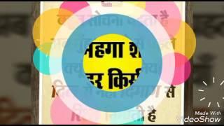 jabalpur gangester bhai'$...Party...on..25/12/2016