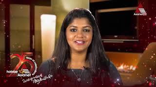 25 Years of Asianet || Wishes || Aparna Balamurali
