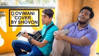 O Ovimani - Tahsan | Guitar cover by Shovon and Rabib | BD Buzz TV