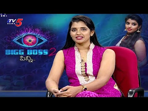 Xxx Mp4 Big Boss 2 Contestant Shyamala Exclusive Interview TV5 News 3gp Sex