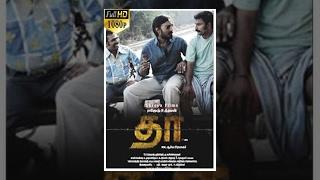 Tha (தா ) 2010 Tamil Full Movie - Sri Hari, Nisha