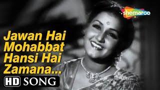 Jawan Hai Mohabbat Haseen Hai Zamana | Anmol Ghadi (1946) Surendra | Noor Jehan | Suraiya