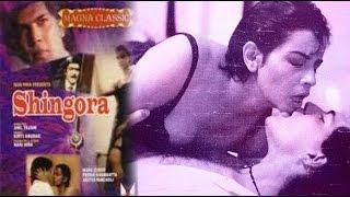 Shingora 1986 Full Hindi Movie | Marc Zuber, Persis Khambatta, Aditya Pancholi
