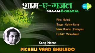 Pichhli Yaad Bhulabo | Shaam-E-Ghazal | Mehndi | Kishore Kumar