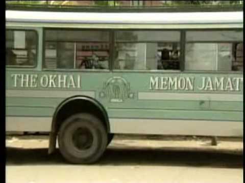 Okhai Memon Jamat Song
