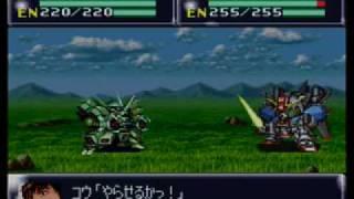 Super Robot Taisen 4 (SNES) - ExS Gundam