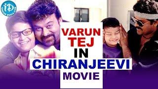 Loafer Hero Varun Tej In Chiranjeevi's Movie