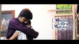 Atleast Oru Mutham || Tamil Short Film 2014 || Presented by iQlik