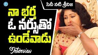LOL: Artist Sreenija about her Husband affair || Telugu Popular TV
