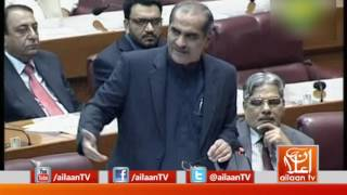 Khawaja Saad Rafique Speech #Parliament @pmln org #SaadRafique #PanamaLeaks