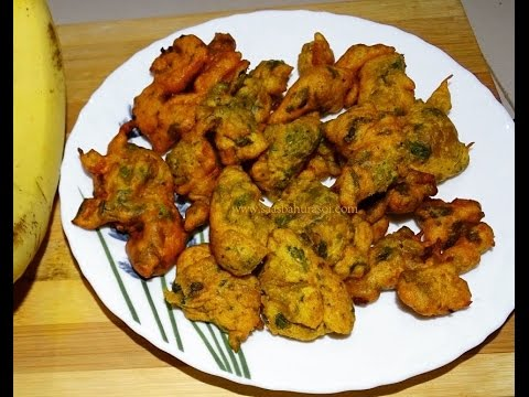 Kela Methi Na Bhajiya | Banana Methi Pakora | Riped Banana and Fenu Greek Leaves Fritters