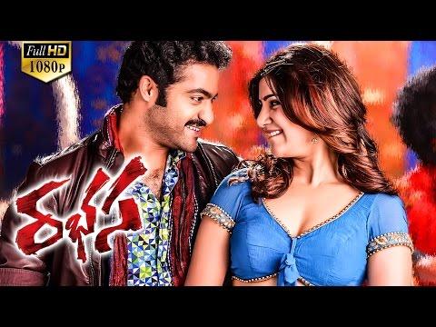Xxx Mp4 Rabhasa Full Movie Jr NTR Samantha Pranitha Subhash Rabasa Full Movie 3gp Sex