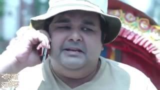 Bangla Natok 'Bhalobashar Fanush' Ft  Apurbo, Sharlin HD   YouTube