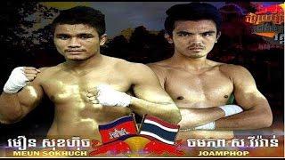 Moeun Sokhuch vs Jomphob Sorviravan(thai), Khmer Boxing CNC, Kun Khmer vs Muay Thai