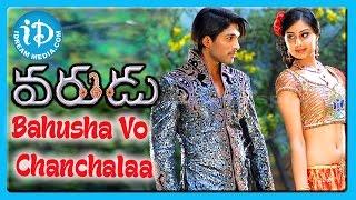 Bahusha Vo Chanchalaa Song - Varudu Movie Songs - Allu Arjun - Bhanusri Mehra - Arya
