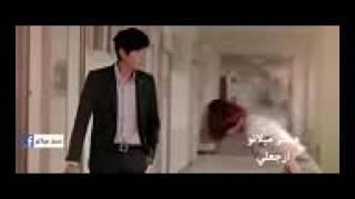 احلى اغنيه عربي فيديو كليب كوري😍😍😍😍😍😍