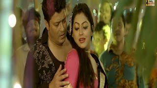 Prem Rosika | Item Song | Firdaus | Nipun | Moumita | Chere Jas Na | Latest Bangla Song 2016