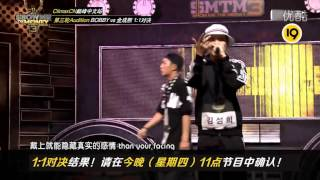 ClimaxCN140717 SHOW ME THE MONEY 3 Bobby NO CUT高清中字