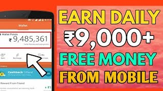 True Balance App – Get Rs 20 Free Recharge On Sign Up + Rs 10 Per Refer (USE NEW CODE 29E7GMYV)
