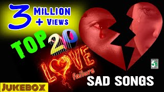 Top 20 Love Failure Sad Songs Audio Jukeebox
