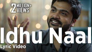 Idhu Naal - Lyric Video | Achcham Yenbadhu Madamaiyada | A R Rahman | Lyric Video